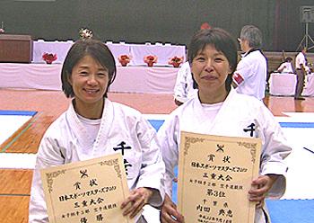20100918日本スポーツマスターズ三重大会