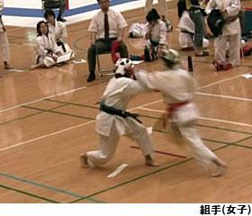 誠心会 空手道場 組手女子-1