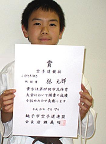 2009年05月17日 銚子市民空手道大会02
