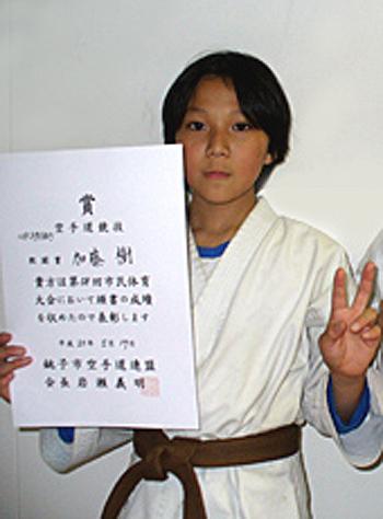 2009年05月17日 銚子市民空手道大会03