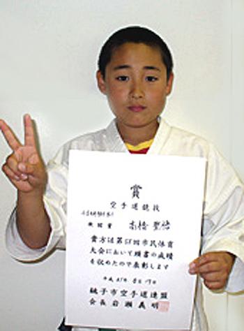 2009年05月17日 銚子市民空手道大会04
