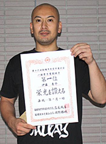 2011年06月12日 船橋市民空手道大会01