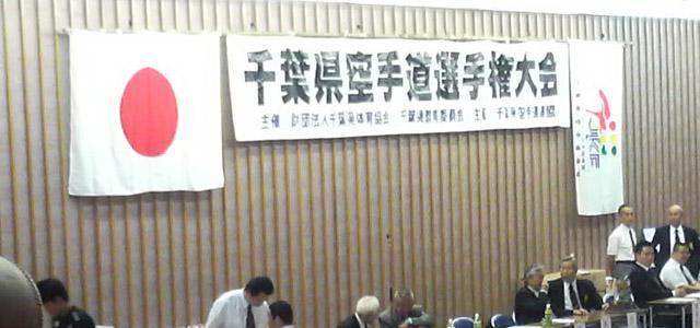 2012年04月29日 第40回千葉県空手道選手権大会01