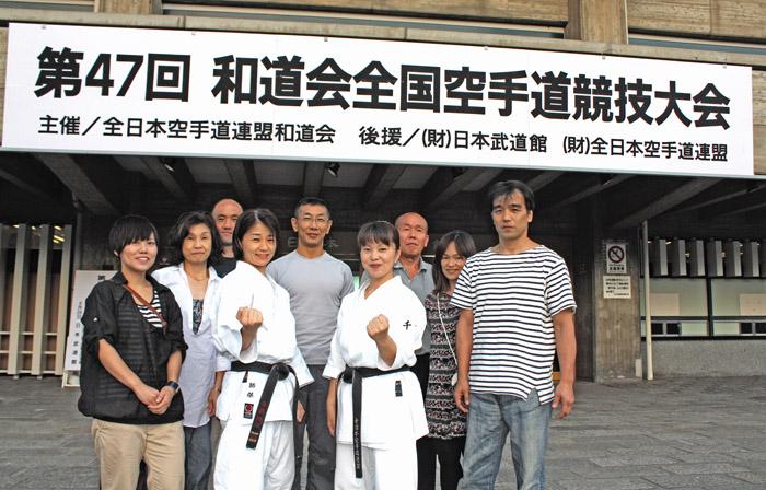 2011年08月28日和道会全国空手道競技大会01