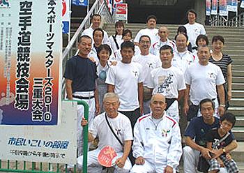 20100920cスポーツマスターズ三重大会