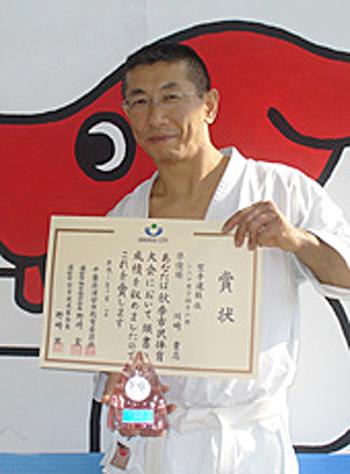 20101107_kawasaki