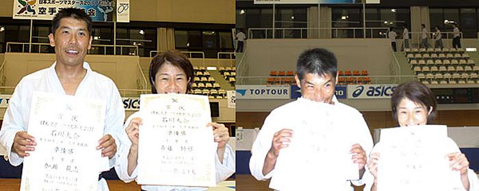 スポーツマスターズ2011-3