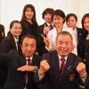 2016年02月11日千葉県空手道連盟優秀選手表彰式