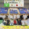 2017年09月16日~18日 日本スポーツマスターズ空手道大会(兵庫)
